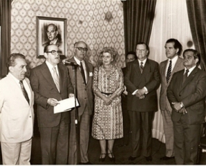 fpg-homenaje-del-congreso-nacional-1981-1